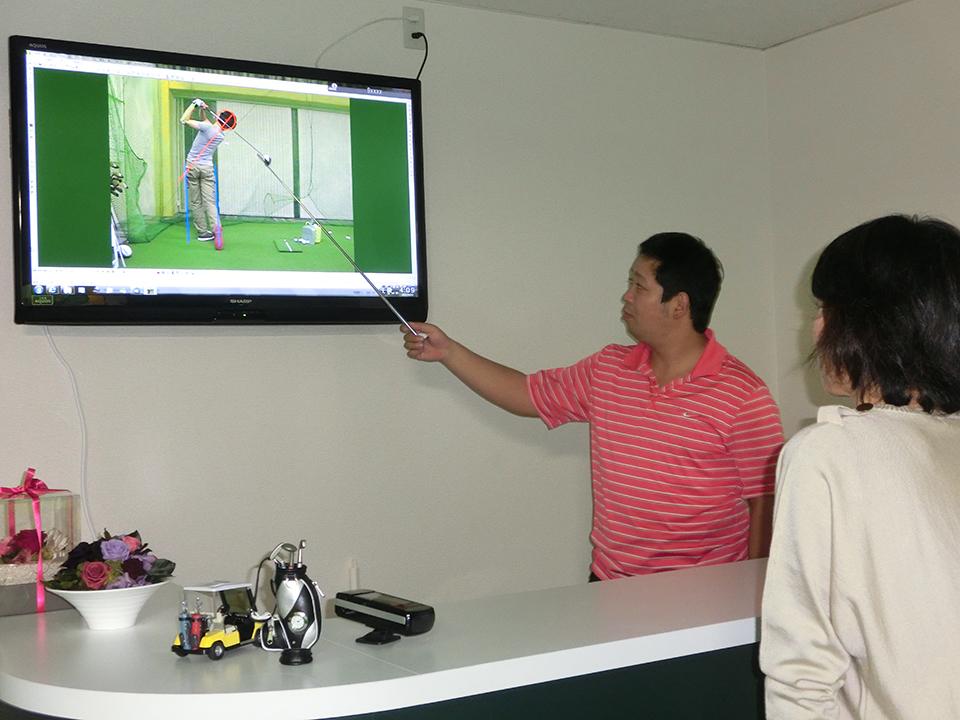 オオツカゴルフスクール特徴写真2